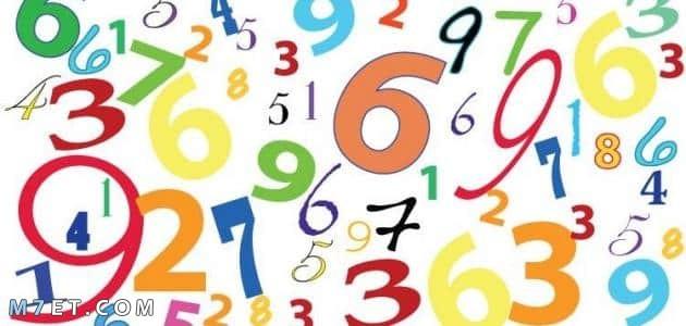 اهداف مادة الرياضيات