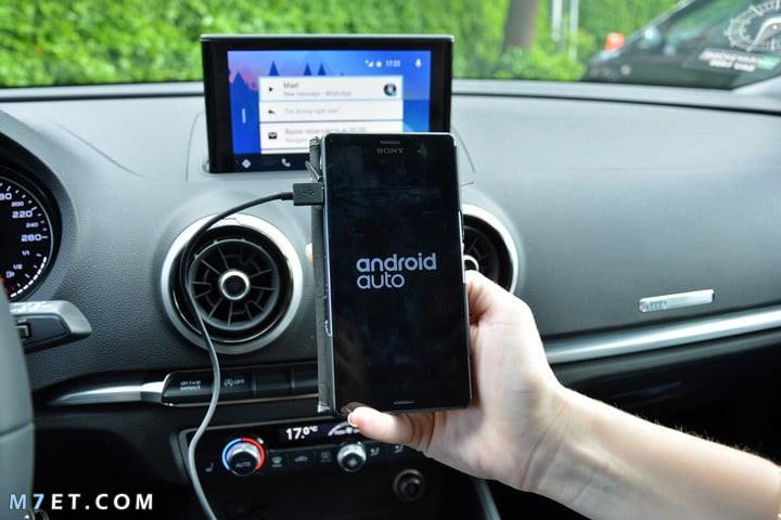 طريقة تشغيل فيديو على شاشة السيارة