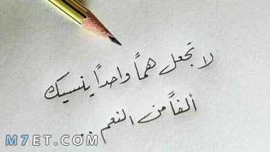 Photo of عبارات عن الأمل – أكثر 50 عبارة مؤثرة