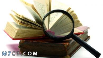 Photo of طرق المحافظة على الكتب المدرسية وفهرستها