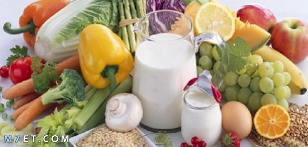 مقال عن الصحة والغذاء