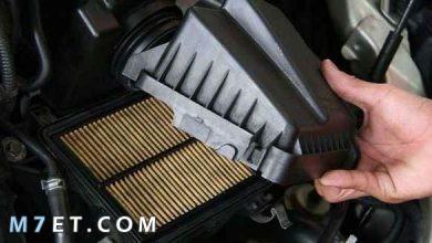 Photo of تنظيف ثلاجة مكيف السيارة بدون فكها