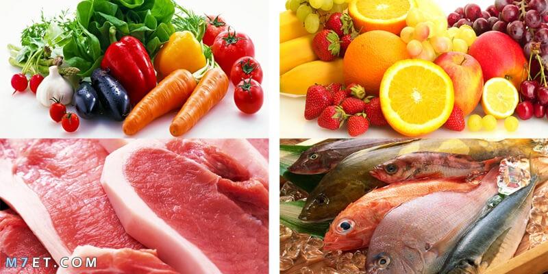 فوائد الاطعمة الطازجة