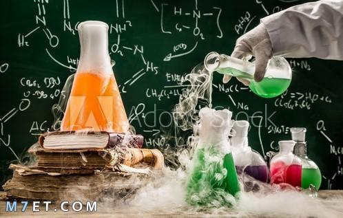 اهمية الكيمياء في حياتنا اهمية دراسة الكيمياء