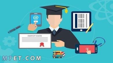 Photo of افضل التخصصات الجامعية للبنات لعام 2021