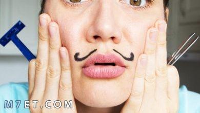 Photo of ازالة شعر الوجه بشكل آمن وفعال باسرع وقت ممكن