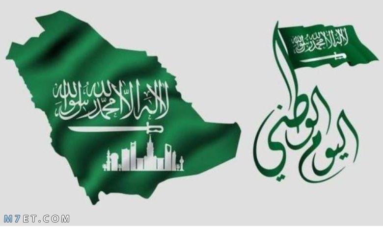 أفضل ما قاله الشعراء عن المملكة العربية السعودية