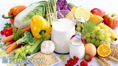 Photo of فوائد الغذاء الصحي للجسم: 9 أضرار مخيفة للأكل الغير صحي