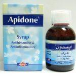 دواء ابيدون Apidone syrup لعلاج الحساسية والالتهابات ودواعي الاستعمال