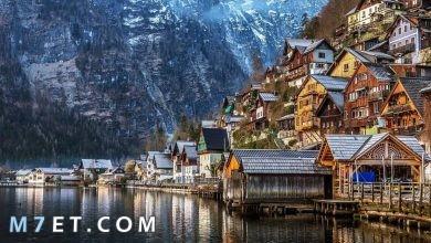 Photo of افضل الاماكن في النمسا وتكلفة الجولة السياحية في 2021