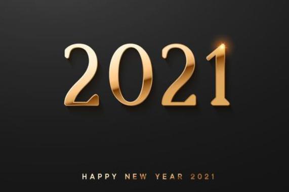 أحدث مسجات العام الجديد 2021