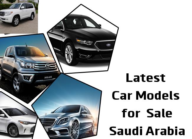 أرخص سيارة في السعودية بأفضل المواصفات والإمكانيات