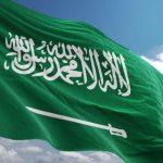 أفضل قصيدة عن اليوم الوطني السعودي