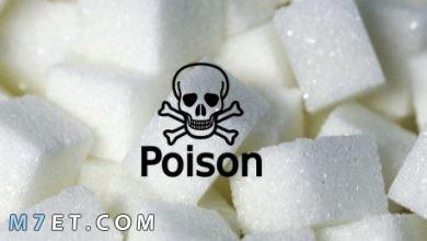 Photo of اضرار السكر على البشرة والشعر | بدائل السكر الأبيض