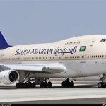 الاستعلام عن تذكرة طيران الخطوط السعودية في 4 خطوات فقط
