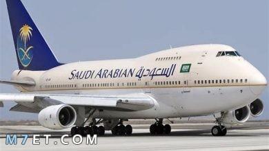 Photo of الاستعلام عن تذكرة طيران الخطوط السعودية في 4 خطوات فقط