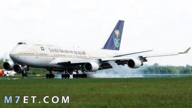 Photo of استعلام عن رحلة طيران برقم الحجز | 4 خطوات للاستعلام الكترونيا