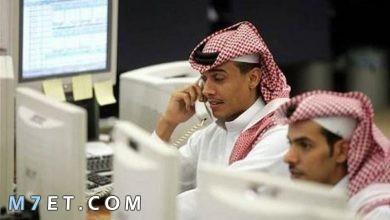 Photo of الاستعلام عن رسوم مكتب العمل برقم الاقامة 1442