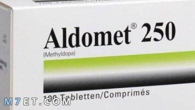 Photo of دواء الدوميت لعلاج الضغط | دواعي الاستعمال | الجرعة والآثار الجانبية