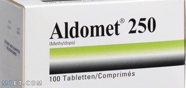 دواء الدوميت