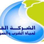 الاستعلام عن فاتورة المياه بمختلف محافظات مصر 2021