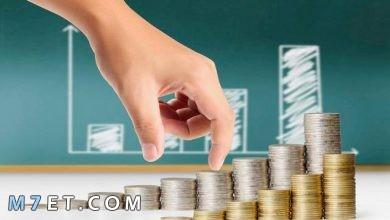 Photo of ما هو الهدف من الوعي المالي في 2021