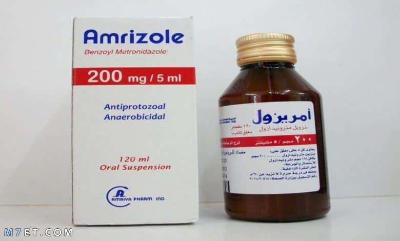 دواء امريزول