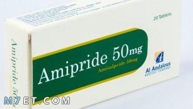 Photo of دواء اميبريد لعلاج الهلاوس السمعية | دواعي الاستعمال | الجرعة