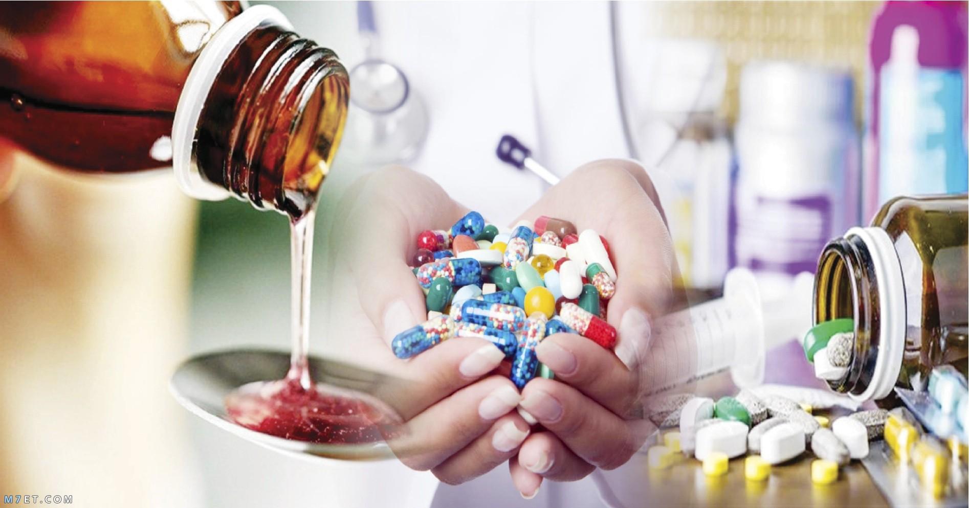 دواء اميولانت