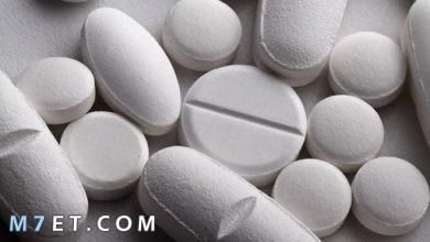 Photo of دواء انتوبرال antopral | دواعي الاستعمال | الآثار الجانبية