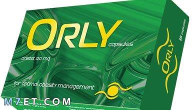 Photo of دواء اورلي Orly drug لعلاج السمنة وزيادة الوزن | الآثار الجانبية والجرعة