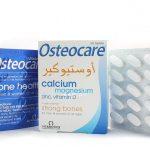 دواء اوستيوكير osteocare مكمل غذائي | الآثار الجانبية والجرعة الطبية لجميع الفئات العمرية