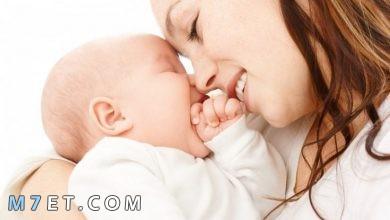 Photo of بحث عن الأمومة والطفولة مكتوب