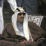 سيرة الملك سعود بن عبدالعزيز كاملة من الألف إلى الياء