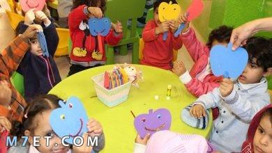 Photo of بحث عن رياض أطفال   شروط العمل في رياض الأطفال