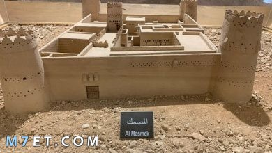 Photo of بحث عن قصر المصمك شامل : اهم 6 معلومات عن قصر المصمك