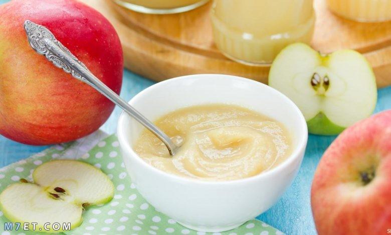فوائد التفاح المسلوق للرضع
