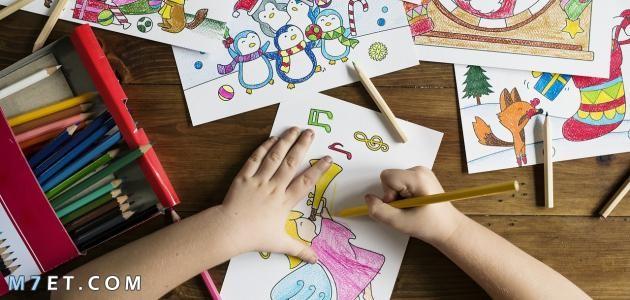 دفتر تحضير معلمة رياض الأطفال