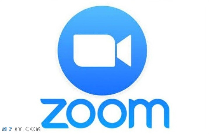 تحميل برنامج zoom meetings للكمبيوتر