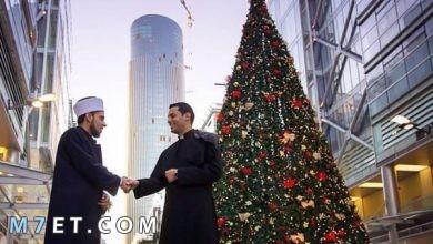 Photo of حكم الاحتفال بالكريسماس ورأس السنة دار الافتاء