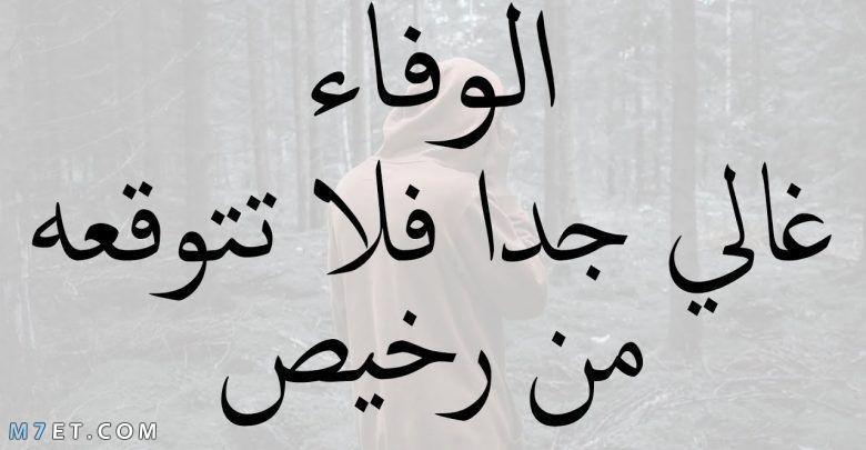 100 حكم وعبر من التراث الثمين