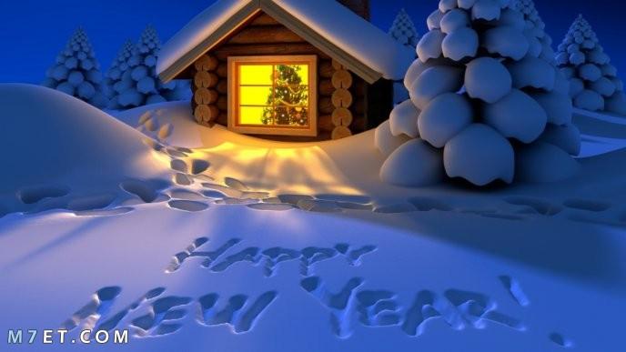 دعاء استقبال العام الجديد