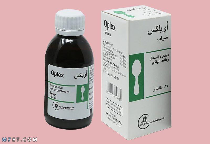 دواء اوبليكس