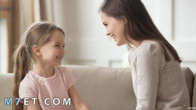 Photo of كيف اعرف شخصية طفلي من طريقة رسمه | 9 نصائح لتقوية شخصية الطفل