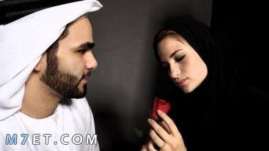 Photo of شروط الزواج من أجنبية : 9 إجراءات للراغبين في الزواج من أجنبية 1442