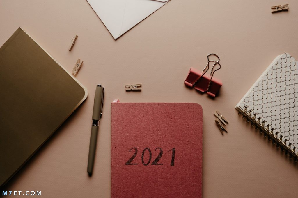 بطاقة تهنئة ليلة رأس السنة