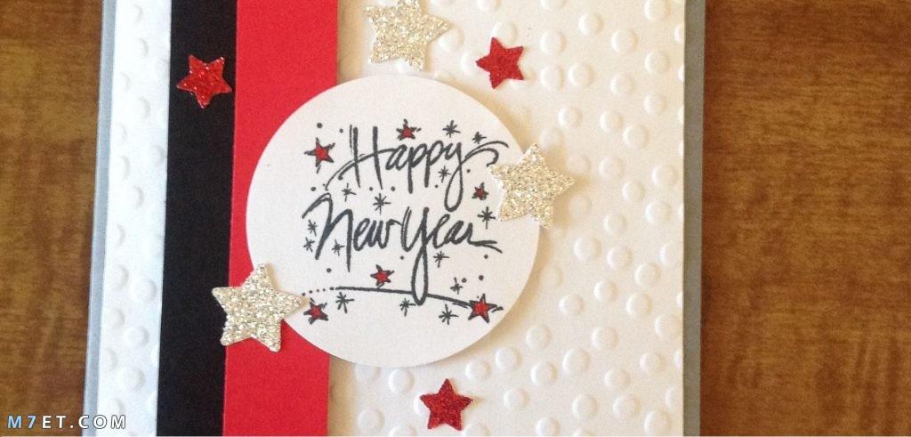 صور بطاقات العام الجديد للفيس بوك