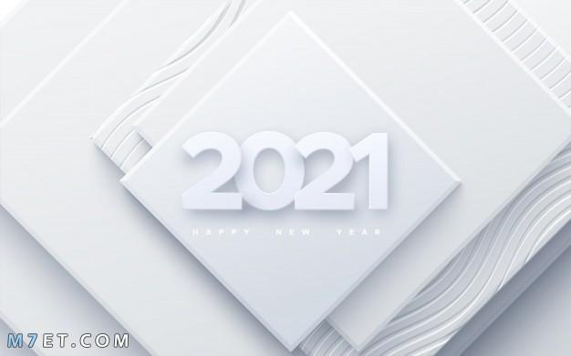 بطاقات العام الجديد2021 جاهزة للطباعة والنسخ