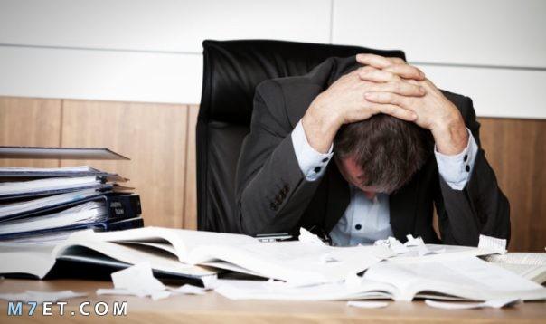 ضغوط العمل وكيفية التعامل معها