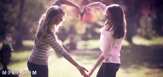 عبارات عن صديقتي تؤام روحي الغالية على قلبي